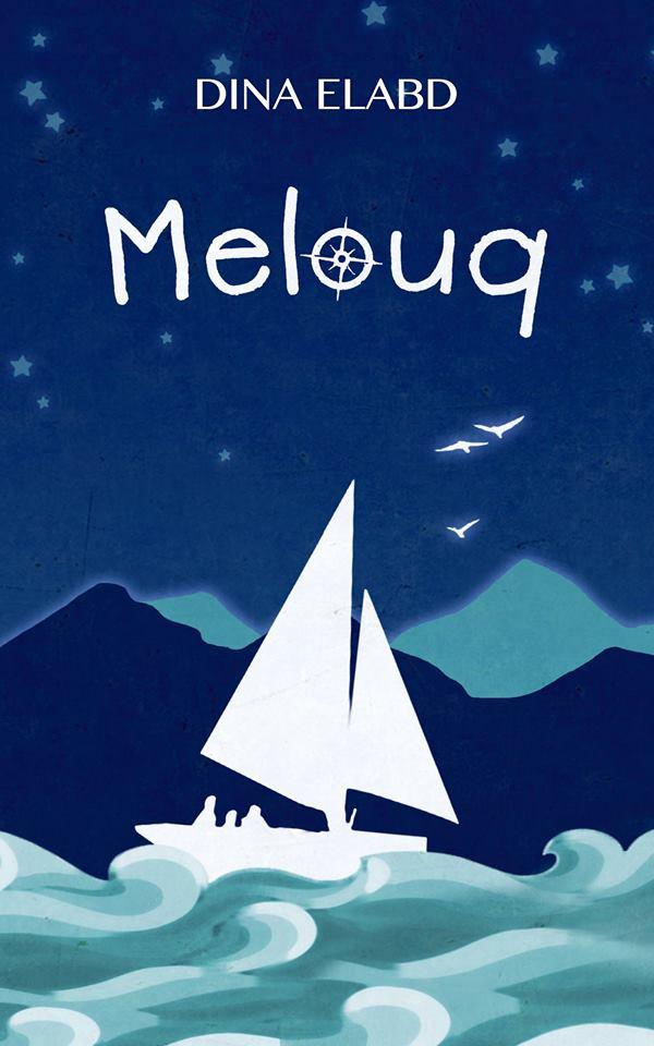 new melouq